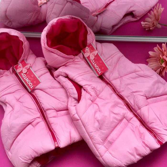 Rozā veste