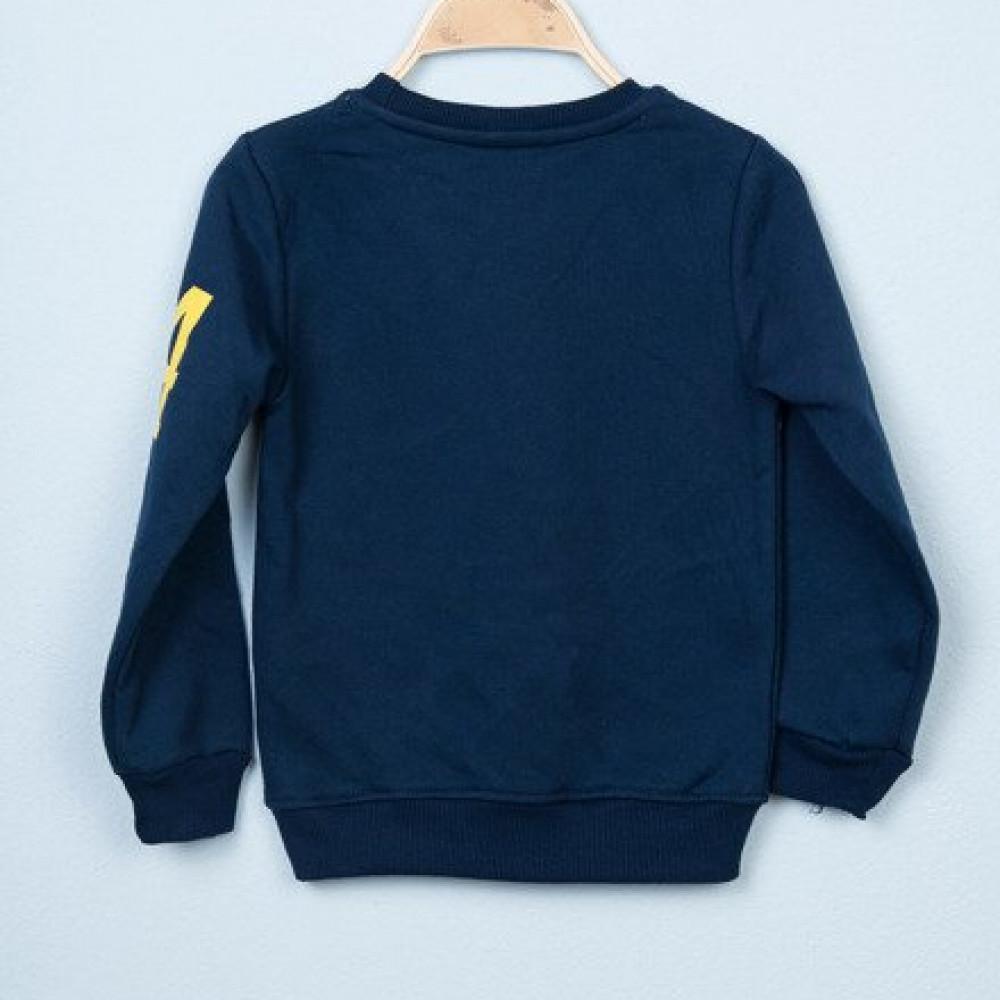 Sportiska stila džemperis
